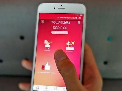 Ada Aplikasi Tax Refund, Belanja di Singapura Makin Asyik