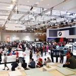 Beli BMW di GIIAS 2017, Dapatkan Asuransi Menarik dari Allianz
