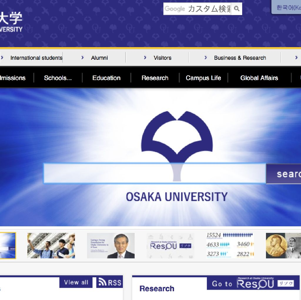 Bocor! Data 80.000 Civitas Akademika Universitas Osaka Diretas