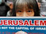 Mahathir: Trump Penjahat, Isu Yerusalem Bisa Picu Terorisme