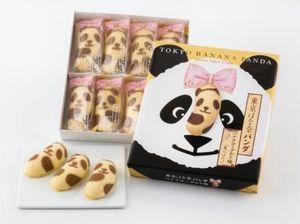 Gemas! Tokyo Banana Ini Dibuat untuk Sambut Bayi Panda di Kebun Binatang Ueno