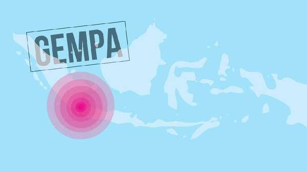 Beredar Kabar Gempa Susulan 7,5 SR, BMKG: Itu Hoax