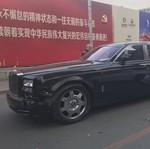 Waduh, Pemilik Rolls-Royce Minta Penabrak Mobilnya Jual Rumah