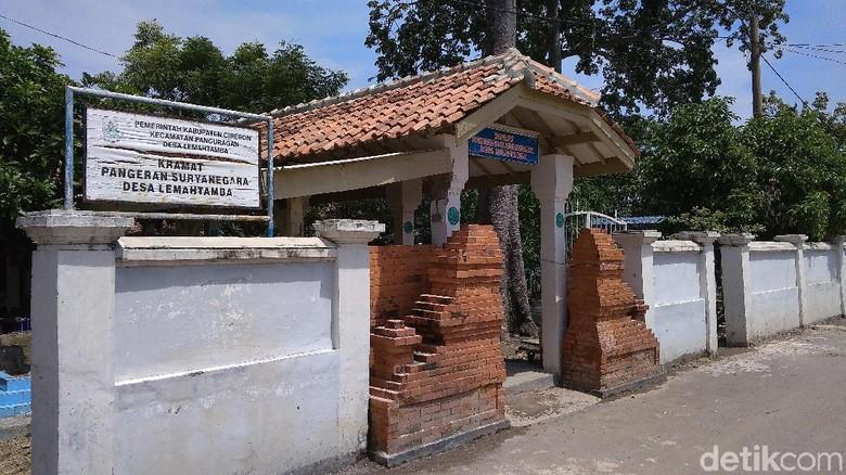 Situs ziarah di Desa Lemah Tamba, Cirebon (Sudirman Wamad/detikTravel)