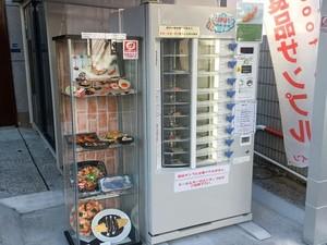 Lucunya, Replika Makanan Enak di Jepang Bisa Dibeli Lewat Vending Machine