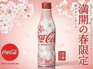 Sambut Musim Semi, Coca-Cola Jepang Rilis Botol Cantik Bertema Sakura