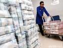 BI Longgarkan GWM, Likuiditas Perbankan Bisa Tambah Rp 20 T