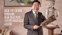 Aktor Hwayugi Terlibat Kecelakaan saat Menuju ke Lokasi Syuting
