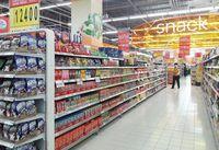 Aneka Promo Beli 1 Gratis 1 Makanan Ringan dari Transmart Carrefour
