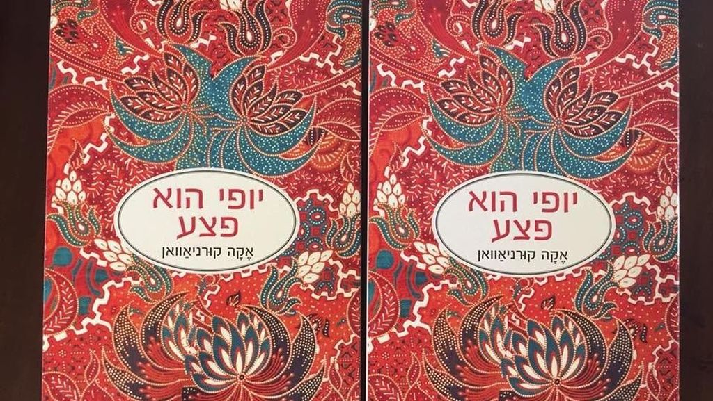 Terbit di Israel, Novel Cantik Itu Luka Diterjemahkan ke Bahasa Ibrani