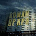 Tak Ada Rumah Tapak Dalam Program DP Rp 0