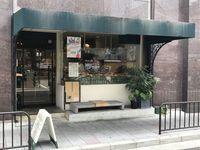 Kalau ke Kyoto, Jepang, Jangan Lupa Mampir ke 5 Toko Kue Ini!