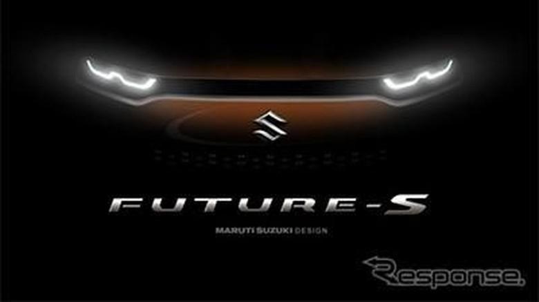 Suzuki Siapkan Mobil Konsep Baru