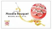 Wah, Ada Buket Spesial Berisi Cup Noodle untuk Valentine!