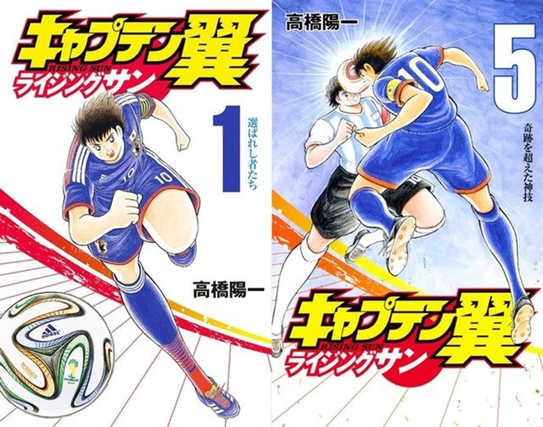 Manga Spin-off Captain Tsubasa Terbit 6 April