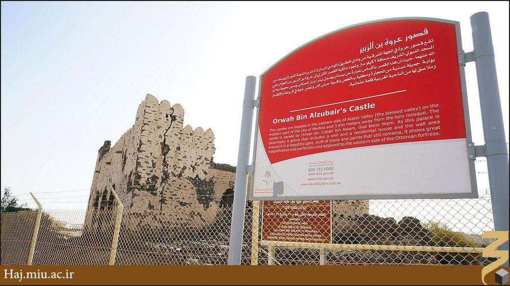 Menyusuri Situs Sejarah Islam di Saudi dengan Konvoi Moge