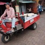 Indonesia Kembangkan Mobil Desa, Hong Kong Sudah Punya Lho