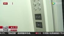 Gedung di Beijing Uji Coba Lift Berbayar, Sebagian Menyambut Hangat