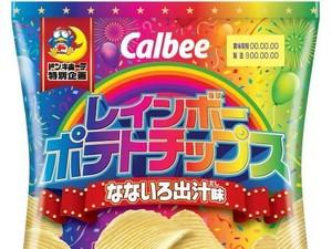 Bukan Warna-warni, Rainbow Potato Chips Ini Justru Rasanya yang Beragam