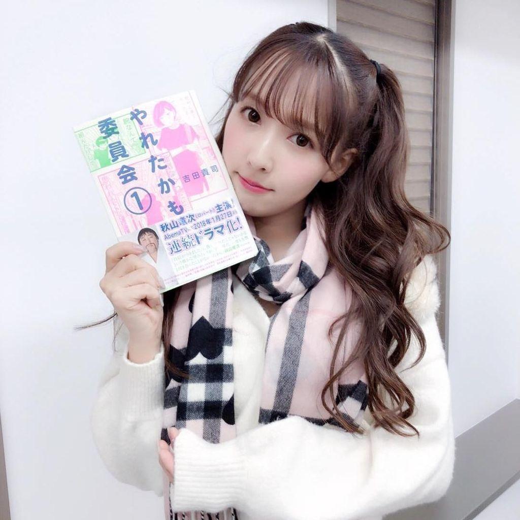 Bintang JAV Mikami Yua akan Debut Sebagai Idola K-Pop