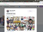 Komikus Jepang Sindir Jokowi, PDIP Minta Pemerintah Kirim Nota Protes