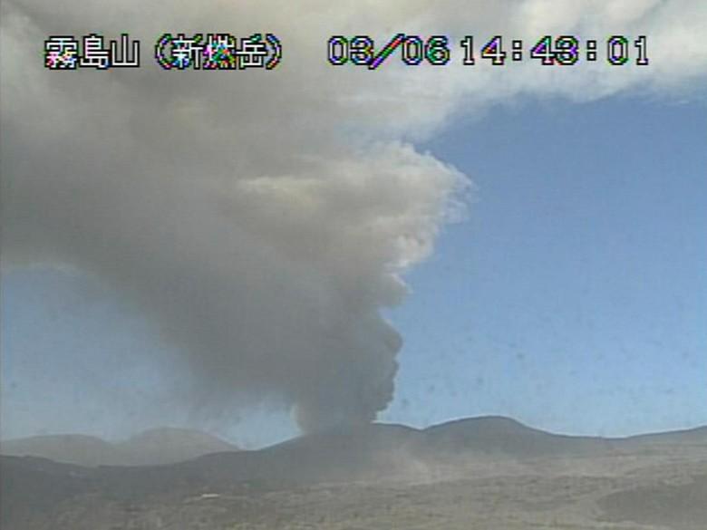 Gunung 'James Bond' di Jepang Muntahkan Abu Vulkanis