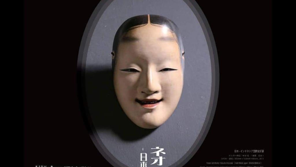 23 Karya Topeng Noh dari Jepang Dipamerkan di Bandung