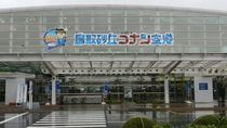 Foto: Bandara di Jepang Bertema Detective Conan, Keren!