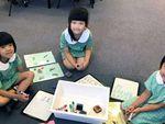 Anak-anak Migran di Australia Lebih Sukses dalam Pendidikan