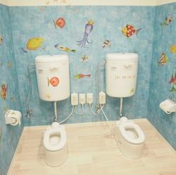 Imutnya Toilet-toilet Anak Ini, Instagramable Banget