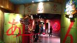 Main ke Desa Naruto, Makannya di Restoran One Piece!