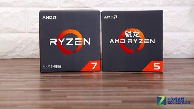 Belum Dirilis, AMD Ryzen Generasi 2 Sudah Bisa Dipesan