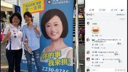 Foto Politisi Ini Kepergok Berlebihan Pakai Photoshop
