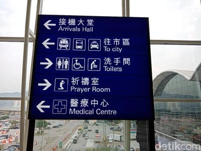Ini Dia Tempat Salat di Bandara Hong Kong