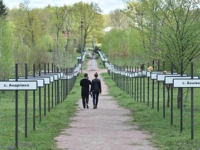 Foto: 32 Tahun Setelah Tragedi Nuklir Chernobyl