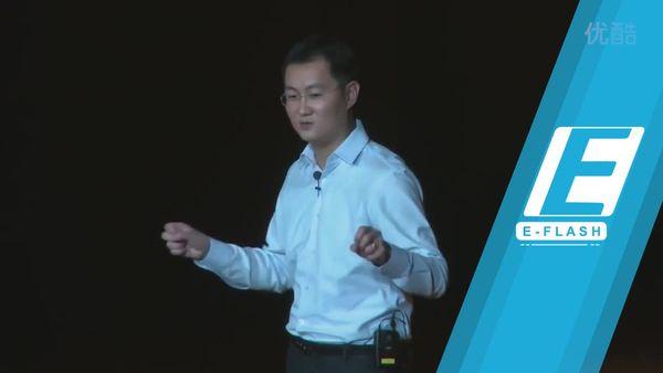 Super! Ma Huateng Balap Kekayaan Jack Ma