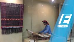 Kenali Adat Mandailing di Museum Negeri