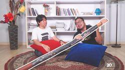 Benda Apakah Ini: Terompet Didgeridoo