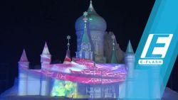 Keren! Pertunjukan Lampu 3D dengan Salju di China