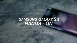 Geekster: Samsung Galaxy S8 Hands-On