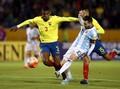 Messi: Gila Jika Timnas Argentina Gagal ke Piala Dunia