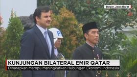 Kunjungan Bilateral Emir Qatar ke Indonesia