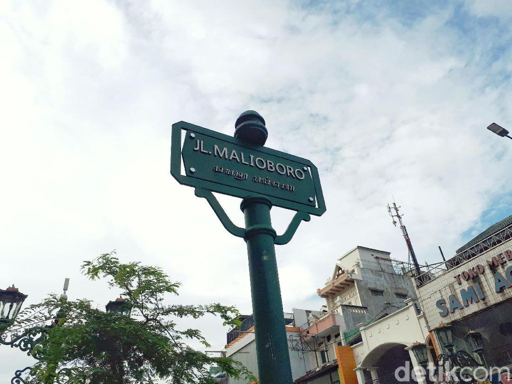 Mau Main Seharian di Yogyakarta, Ini Tipsnya