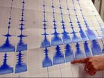 Gempa Magnitudo 3,3 Guncang Palu