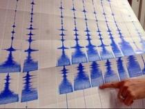 Gempa M 4,3 Terjadi di Seluma, Bengkulu