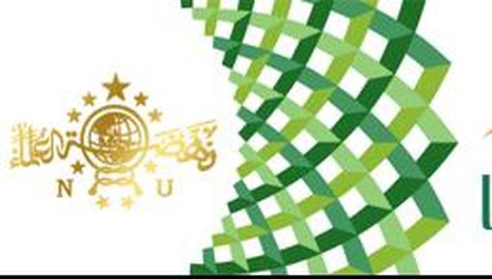Logo Muktamar NU