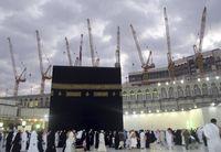 Pelaku Travel Umrah dan Haji Tuding VFS Tasheel Ilegal (EMB)