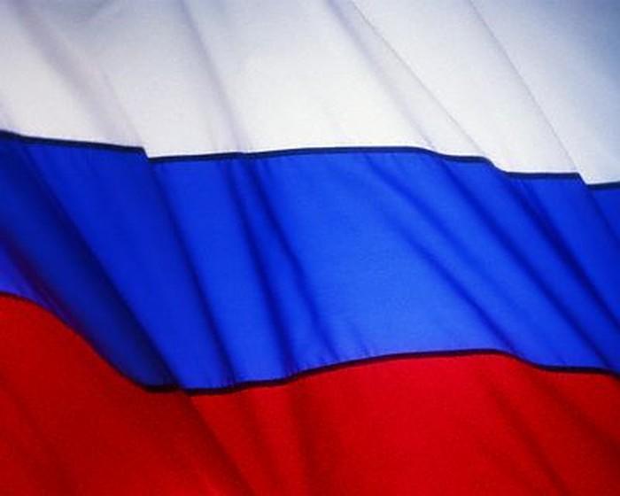 Ilustrasi bendera Rusia. Foto: Internet/Royalty-Free/Corbis