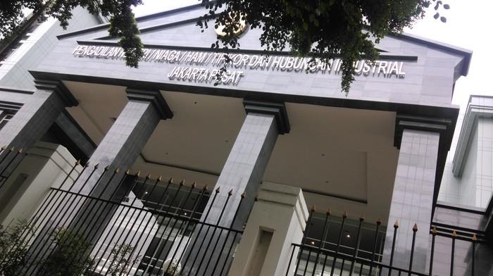 Dokumentasi Pengadilan Tipikor Jakarta (Foto: dok detikcom)