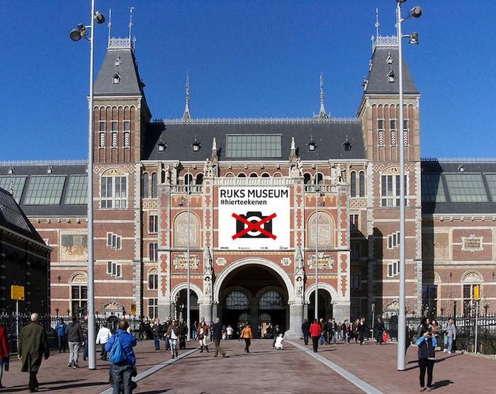 Rijksmuseum Amsterdam, Belanda